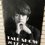 キンコン西野亮廣さんのトークショーに行ってきた! えんとつ町のプペル展in名古屋
