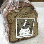 美味しい「低糖質パン」を買いに、星ヶ丘パンフェスタへ行ってきました♪