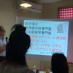 可児の大豊軒さんにて開催された、医師・田中佳先生による予防医学のお話を聞いてきました。