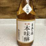美味しい 純米本みりん が岐阜にもあります! 「玉泉堂酒造」さんの 玉泉白瀧 本味醂。